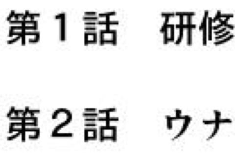 jisui_for_pdf_15.png