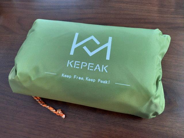 kepeak_tent_seat_01.jpg