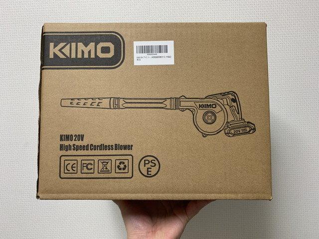 kimo_20v_blower_01.jpg