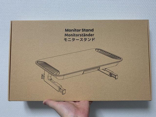 klearlook_stand_01.jpg