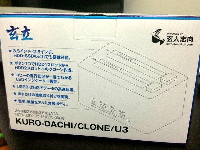 kuro-dachi_clone_u3_03.jpg