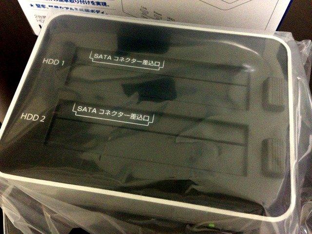 kuro-dachi_clone_u3_05.jpg