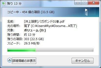 kuro-dachi_clone_u3_12.jpg
