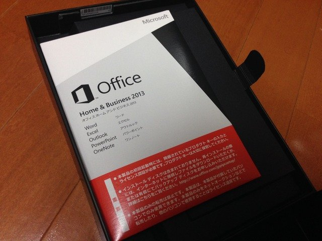lenovo_yoga_tablet2_win_04.jpg