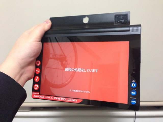 lenovo_yoga_tablet2_win_13.jpg