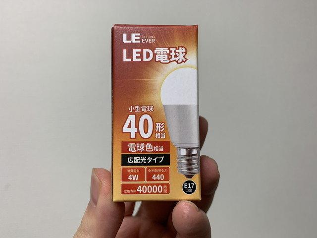 lighting_ever_e17led_01.jpg