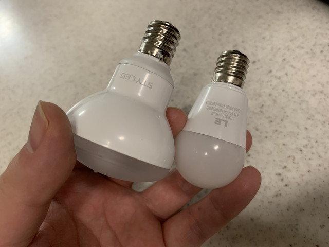 lighting_ever_e17led_08.jpg