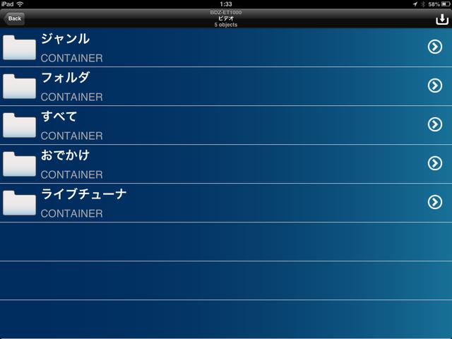 media_link_player_for_DTV_03.png