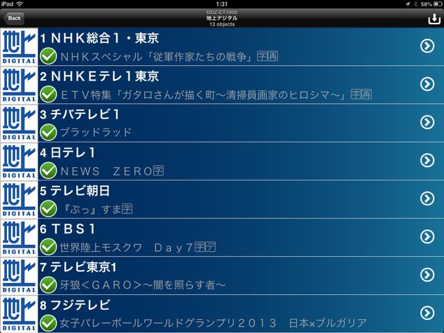 media_link_player_for_DTV_04.png