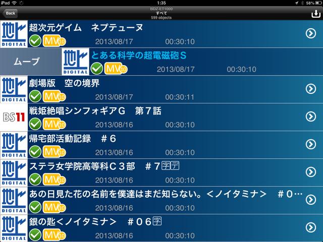 media_link_player_for_DTV_07.png