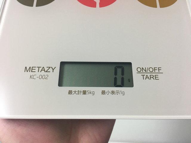 metazy_kc-002_02.jpg