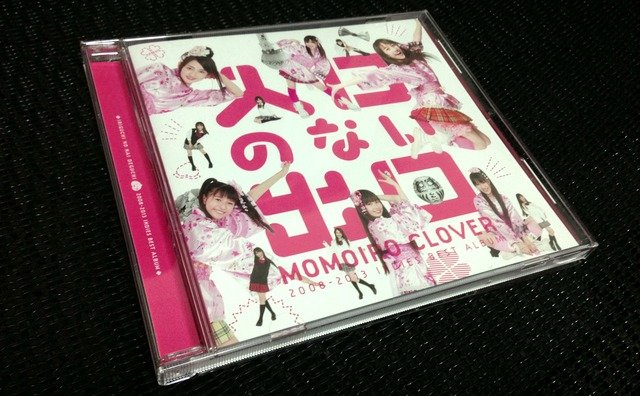 momoclo_iriguchi_deguti_01.jpg
