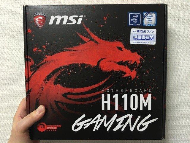msi_h110_gaming_01.jpg