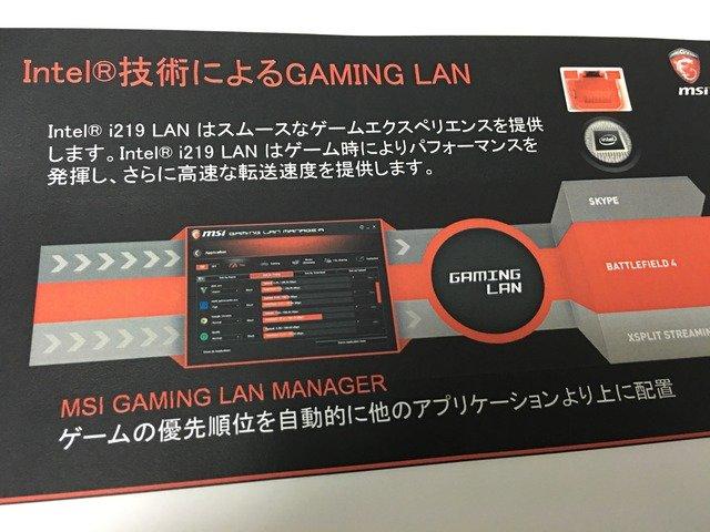 msi_h110_gaming_12.jpg