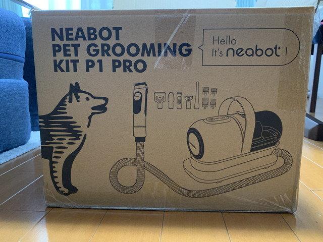 neabot_p1_pro_01.jpg