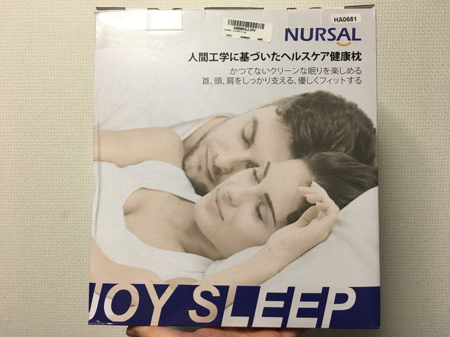 nursal_pillow_01.jpg
