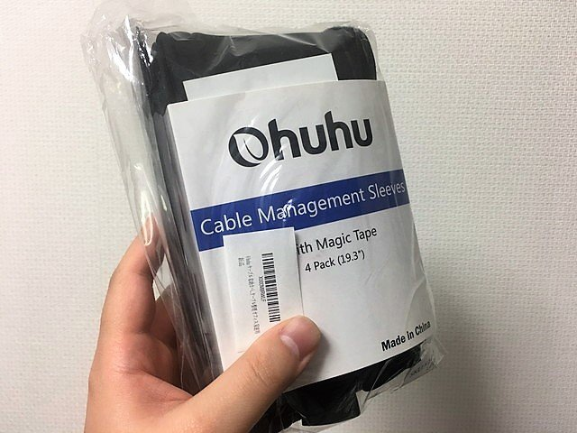 ohuhu_cable_cover_01.jpg