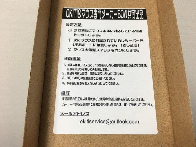okiti_mw157_02.jpg