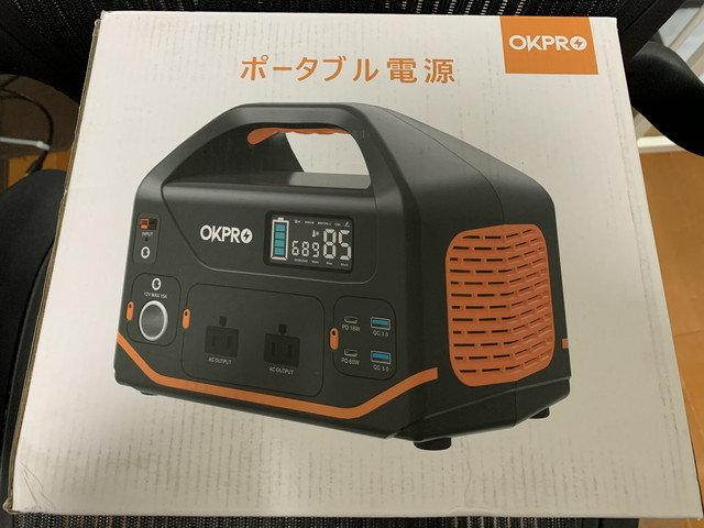 okpro_portable_battery_01.jpg
