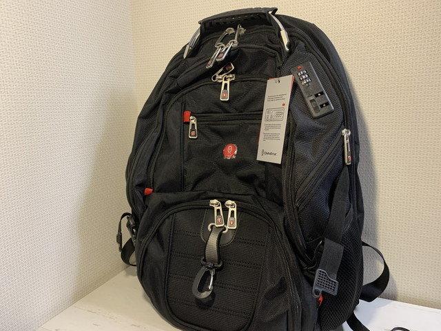 omnpak_bag_01.jpg