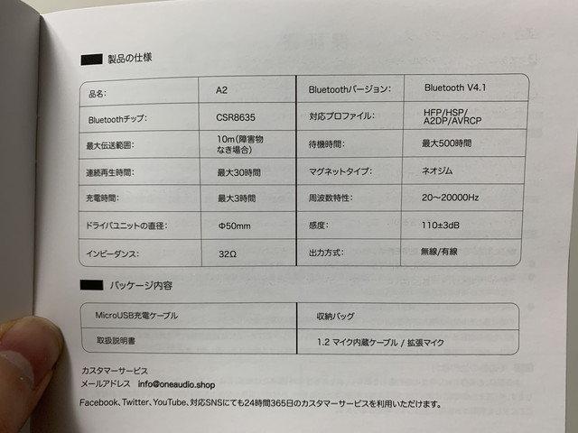 oneaudio_pro-c_04.jpg