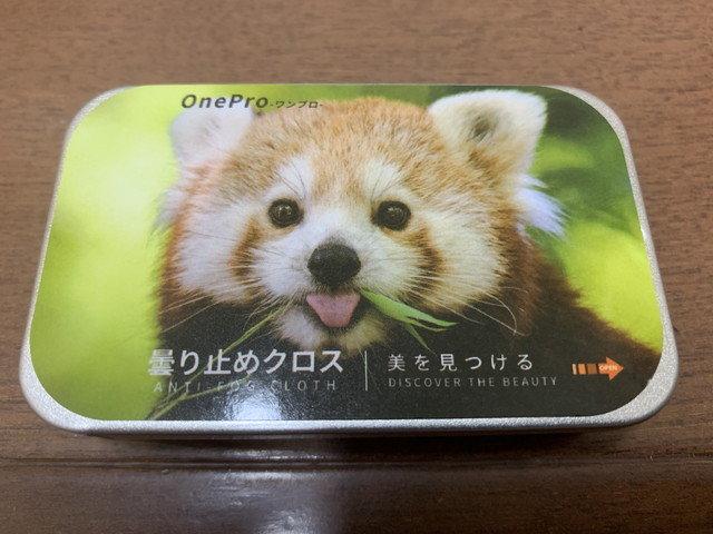 onepro_cross_01.jpg