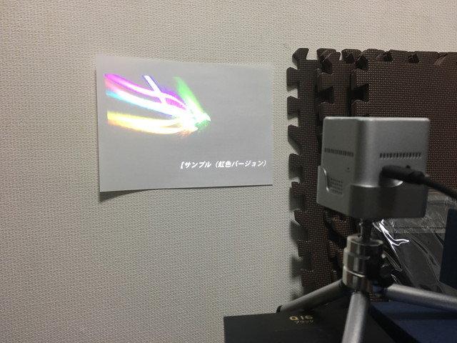 p6_portable_projector_18.jpg