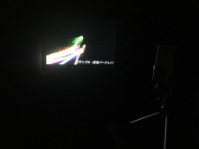p6_portable_projector_19.jpg