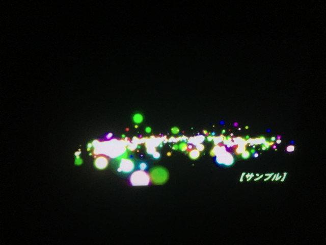 p6_portable_projector_22.jpg