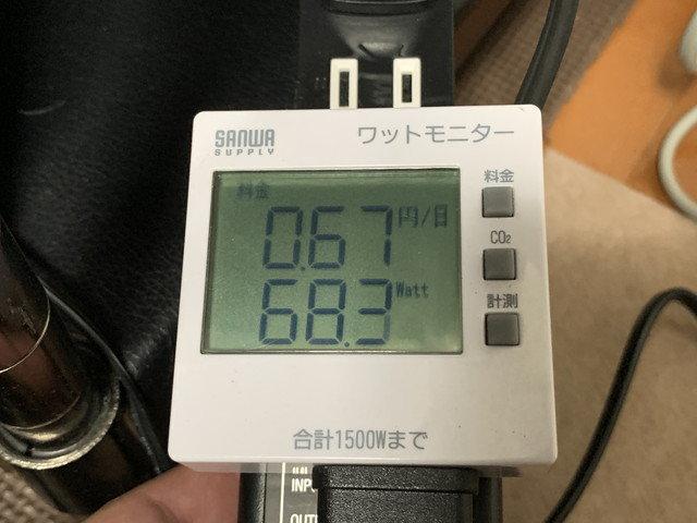 pokapoka_heater_13.jpg