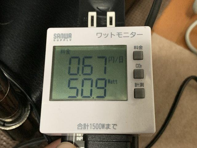 pokapoka_heater_14.jpg