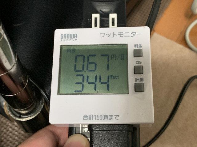 pokapoka_heater_15.jpg