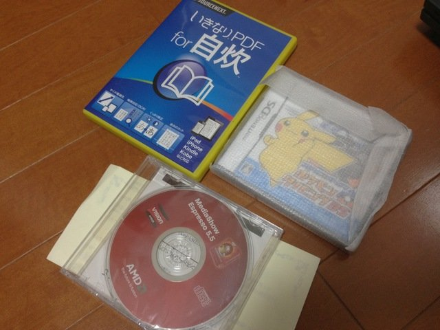 present2012_04.jpg