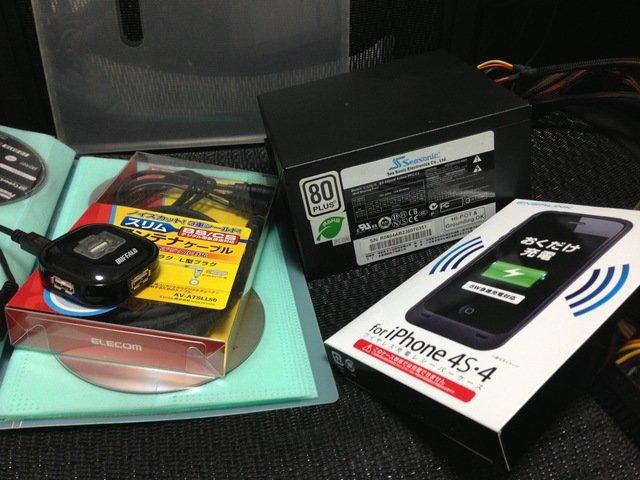 present2012_omake_01.jpg