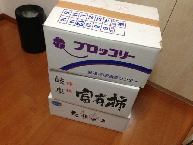 present2012_omake_04.jpg