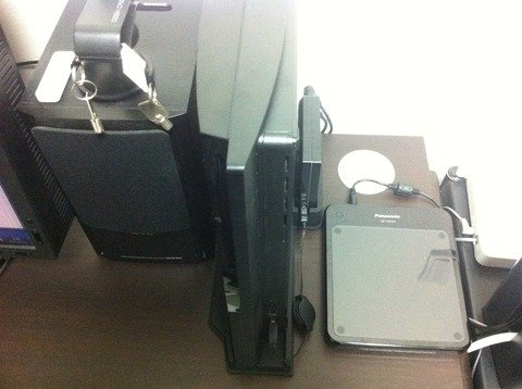 ps3_cyber_stand_plus_09.jpg