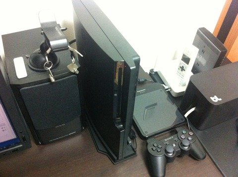 ps3_cyber_stand_plus_10.jpg
