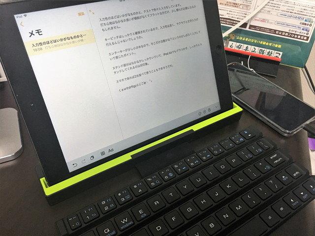 rollable_bt_keyboard_08.jpg