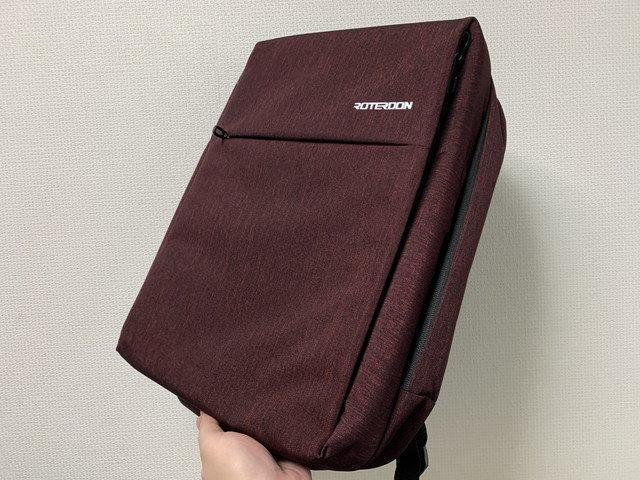 roterdon_backpack_14.jpg