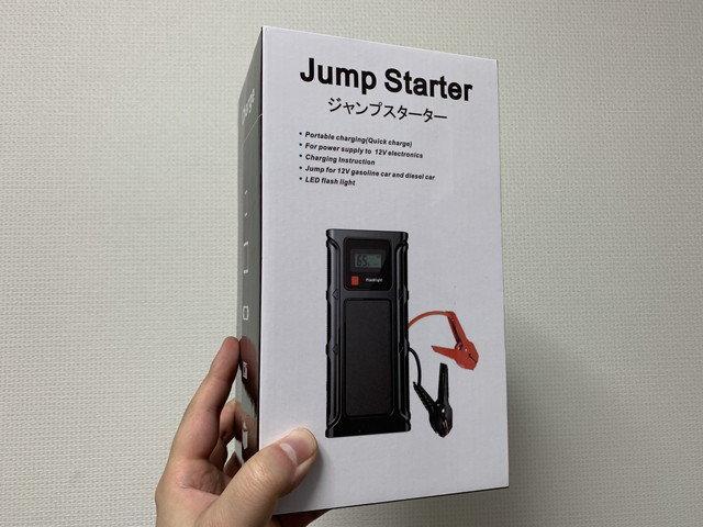 selvork_jump_starter_01.jpg