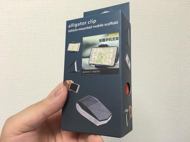 smartphone_gmic_holder_01.jpg