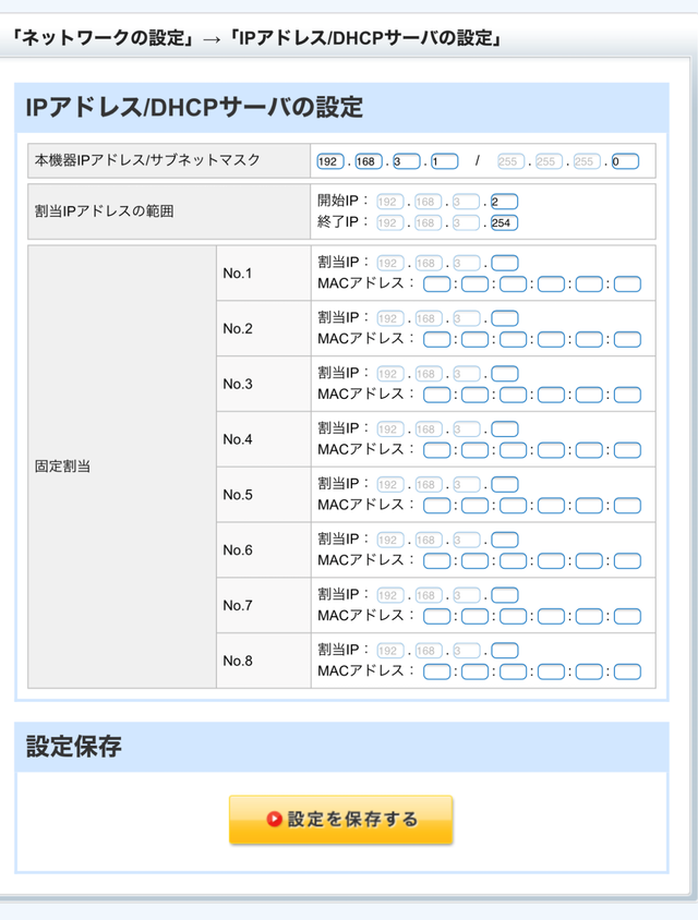softbank_air_03.png
