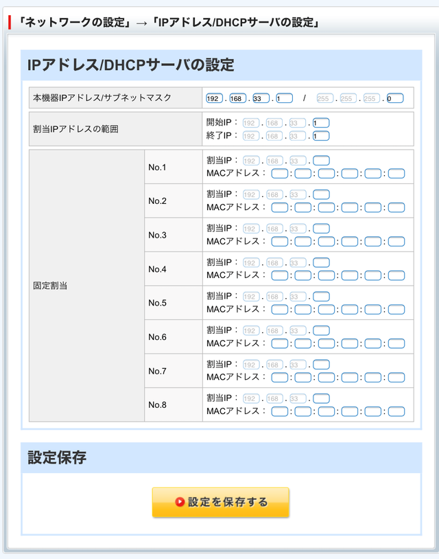 softbank_air_04.png