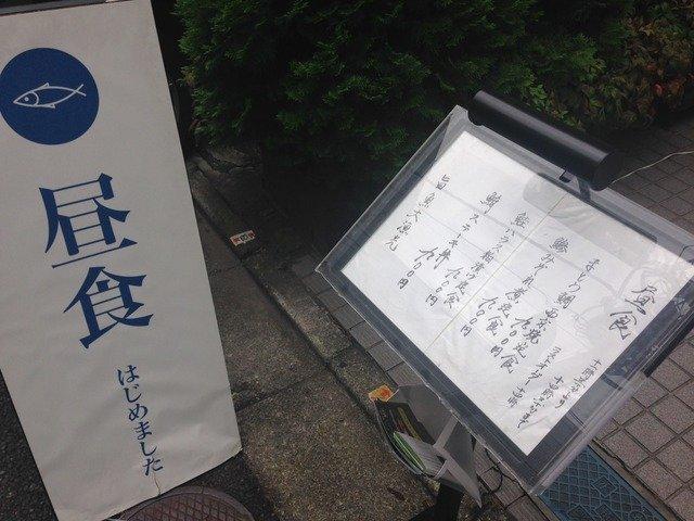 tairyousakana_02.jpg