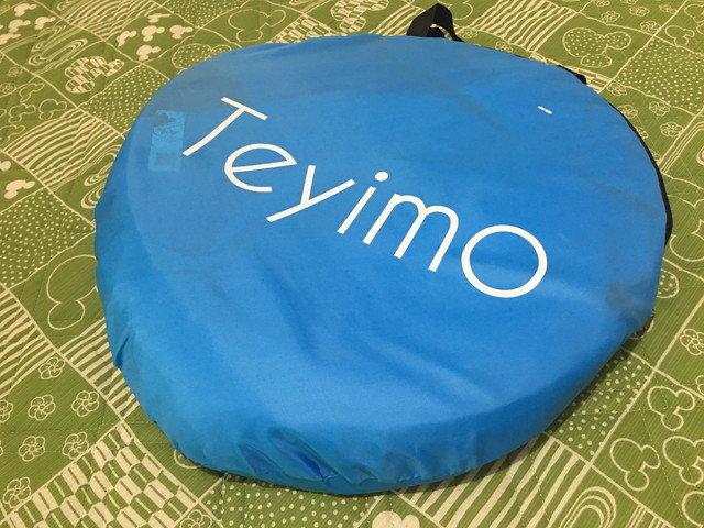 teyimo_tent01.jpg