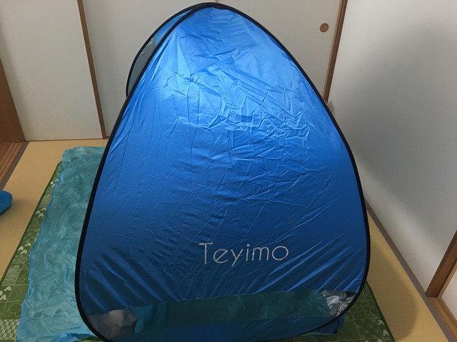 teyimo_tent06.jpg
