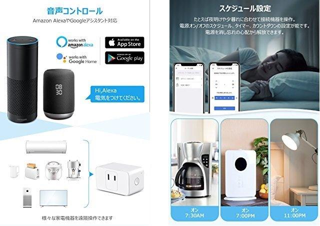 topki_smart_11.jpg