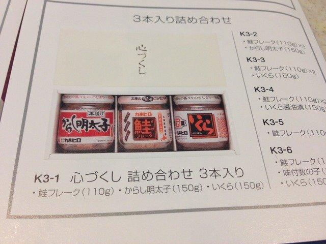 tyu-ousakana_07.jpg