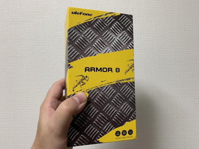 ulefone_armor8_01.jpg