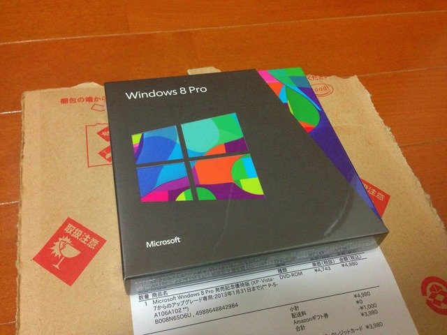 windows8_pro_upgrade_01.jpg